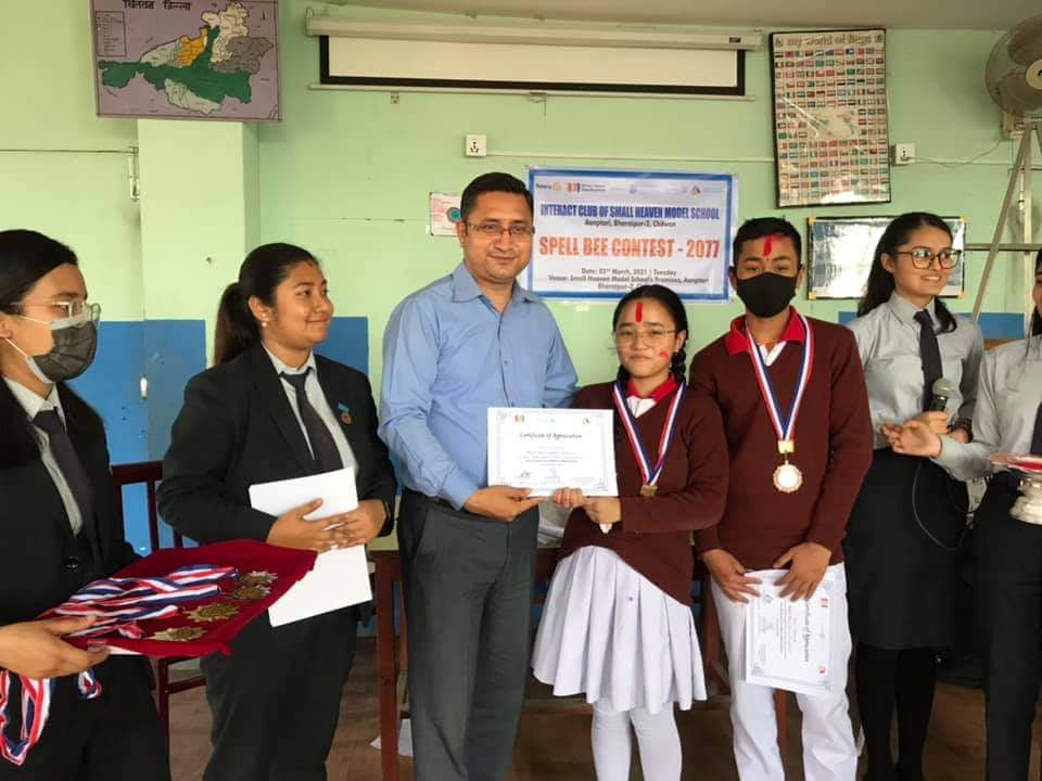 SPELL BEE CONTEST 2077 by Interact Club of Small Heaven Model School